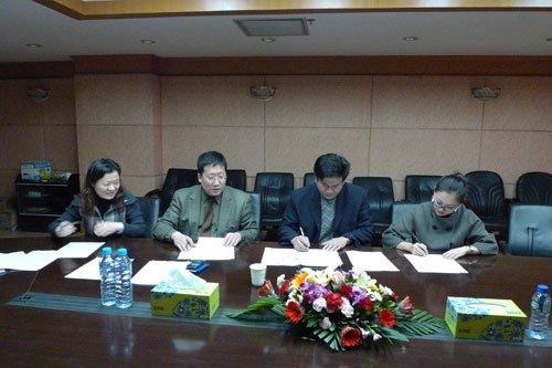 """抵消世博碳排放 上海拟建""""世博绿色出行林"""""""