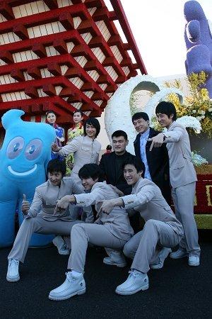 上海向全球游客发出真诚邀请:世博欢迎你