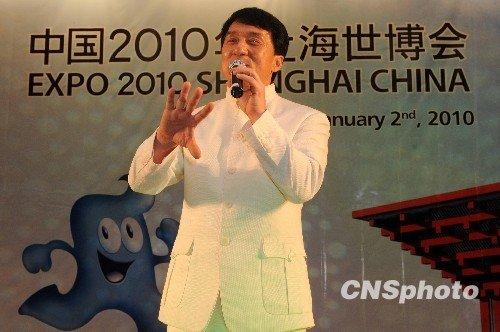 成龙在美国推介上海世博会(图)