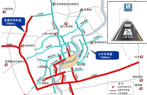 世博交通缓冲区内将设置90公里专用车道(图)
