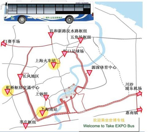 外省市游客将可坐长途客车直达世博园区