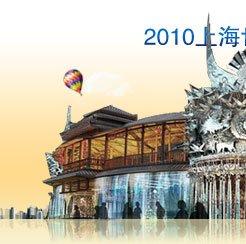 香港馆_2010上海世博会展馆解密