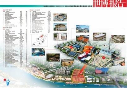 上海世博城市最佳实践区 指向未来的时尚街区