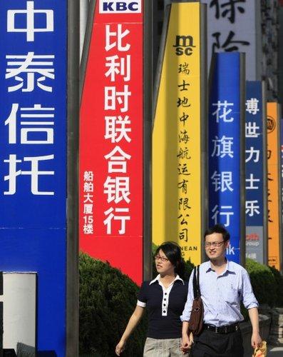 """外地人:生活在上海的""""硬盘""""和""""优盘"""""""