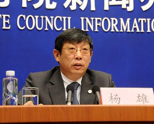 上海世博国际参展方创纪录 门票售出1800万张