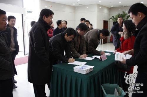 上海世博会陕西宣传周走进革命圣地延安(图)