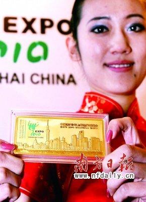 """上海八成酒店公布""""世博价"""" 平均涨价20%"""