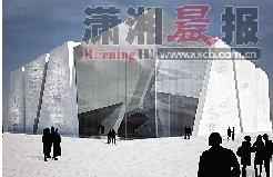潇湘晨报:世博会是一场创意奥运会