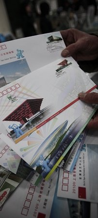 第三套世博邮票发行 打造灯光效果(图)