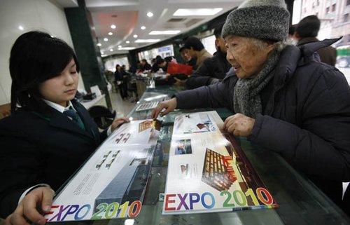特种邮票《上海世博园》正式发行(组图)