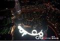 """组图:从世界第一高楼""""哈利法塔""""拍迪拜夜景"""