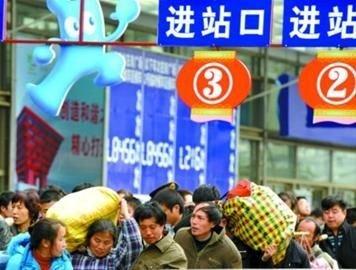 上海安排8000辆长途加班车 保世博建设者回乡
