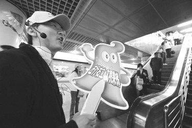 市人大代表畅谈文明世博 让微笑成为上海名片