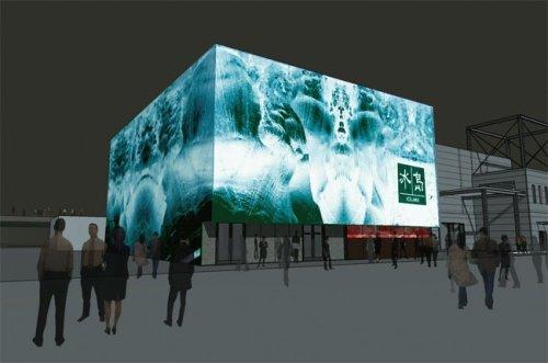 上海世博会冰岛馆:火山岩砌成的冰立方(图)