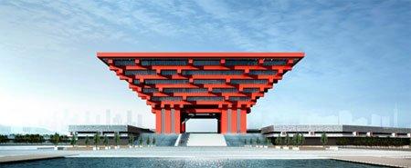 上海世博会中国馆竣工 建筑面积达2万平米