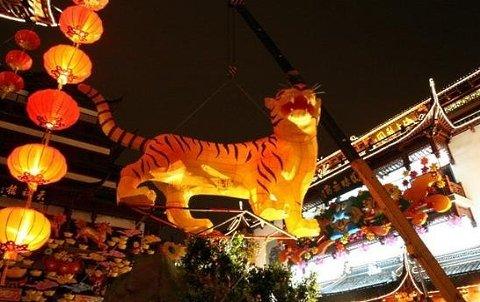 """""""虎大王""""驾到豫园 世博之年花灯会将成亮点"""