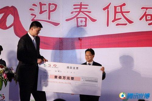 姚明刘翔亮相公益晚会  群星捧场低碳世博