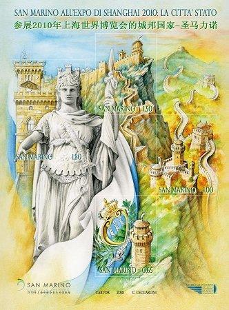 圣马力诺发行世博纪念邮票 印数为60万张(图0