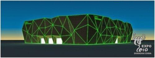 世博会葡萄牙馆开始装修 展示再生能源(图)