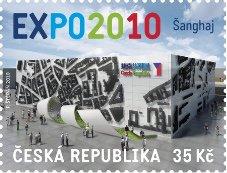 捷克发行2010年上海世博会纪念邮票和首日封