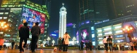 重庆跻身中国五大中心城市 中西部一枝独秀