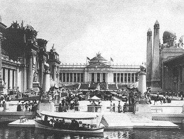 1904年圣路易斯世博会