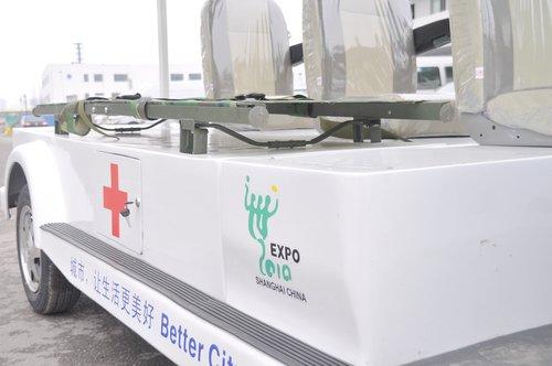 助力低碳世博  医疗电动车进驻世博园区