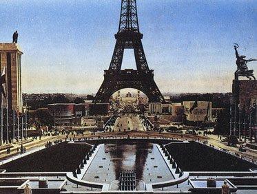 1937年巴黎世博会