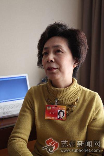 范小青委员:让更多低收入人群能看上世博会