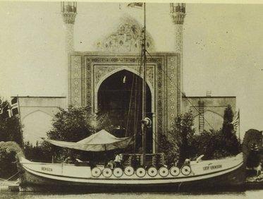 1926年费城世博会