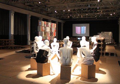 """荷兰启动世博文化项目 推出展览""""设计的立场"""""""
