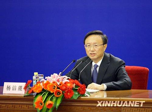 杨洁篪:今年特别要搞好峰会外交和世博外交