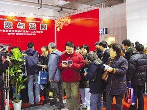 上海帮助消费者维权 今年主旋律为服务世博