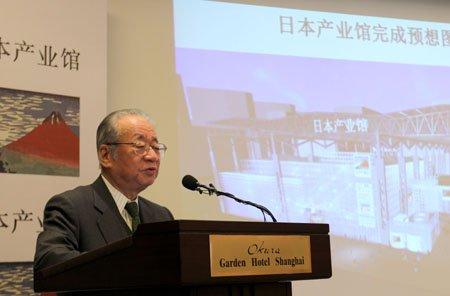 创意的美好生活 日本产业馆公布展示内容