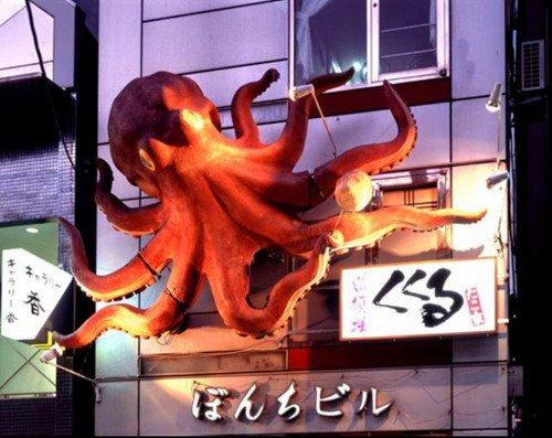 日本产业馆美食云集 人均3000元尝怀石料理