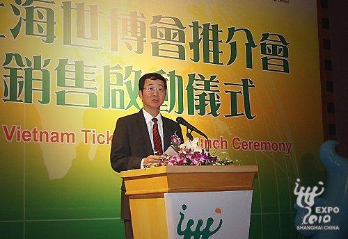世博门票越南销售启动 越南总理将出席开幕式
