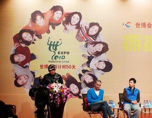 上海世博会志愿者主题歌《世界》正式发布