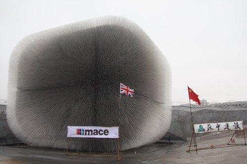 英国馆宣告竣工 种子成唯一展品(组图)