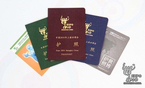 """世博护照启动 观众可敲章""""游世界""""(组图)"""