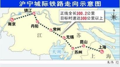 图文:沪宁城铁昨完成铺轨 7月1日有望运营