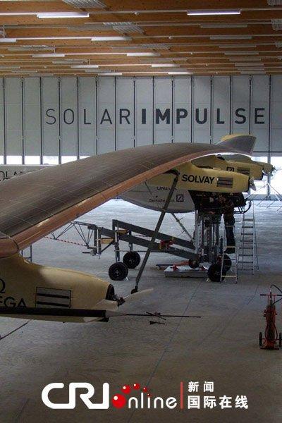 首架昼夜飞行太阳能飞机创始人期待世博会