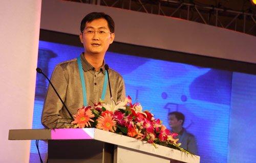 马化腾:搭建人人能持续奉献爱心的便捷平台