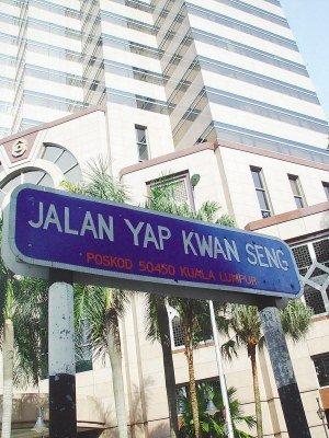 马来西亚77条街道用华人命名