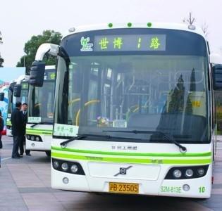 世博公交车3月25日亮相 安保方面做足功夫