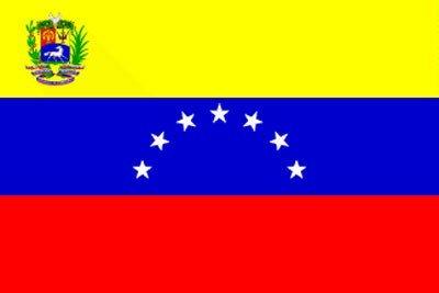 委内瑞拉简介 美女如云的南美洲璀璨明珠