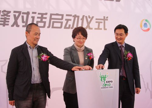 马化腾:发挥网络优势 实现全社会垃圾减量