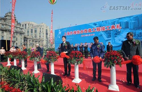 上海新外滩今晨开放 刘翔参加剪彩仪式(图)