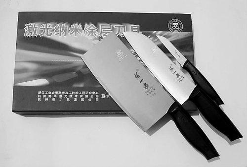 世博期间禁售管制刀具 菜刀水果刀实名购买