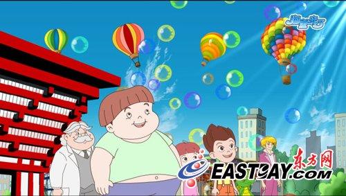《海宝来了》动画片第一季第二季4月首播