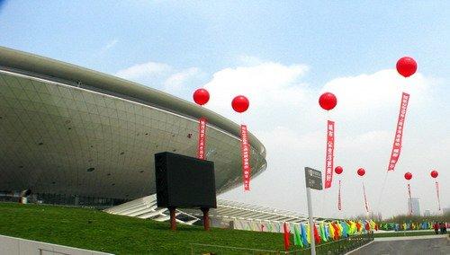 世博文化中心竣工 将成为永久性建筑(图)